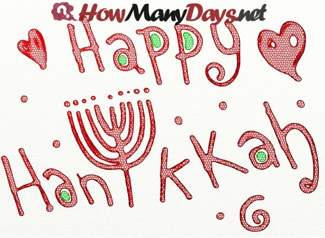 hanukkah countdown, how many days till hanukkah, how many days until hanukkah, hanukkah 2017, days until hanukkah,