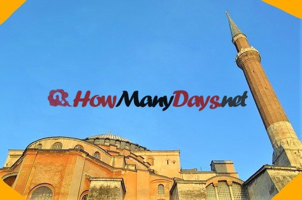 How Many Days Until the End of Ramadan